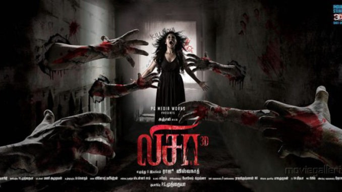 Lisaa - Telugu Horror Film - Rating 2* - FilmGappa
