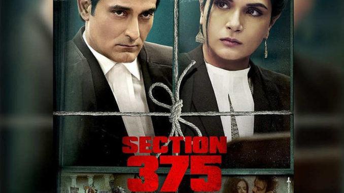 Section 375 - Crime Drama Film in Hindi - Rating 3* - FilmGappa