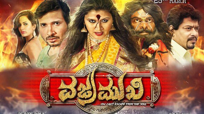 Vajramukhi Kannada Full Movie