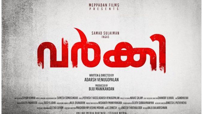 Image result for varki malayalam movie