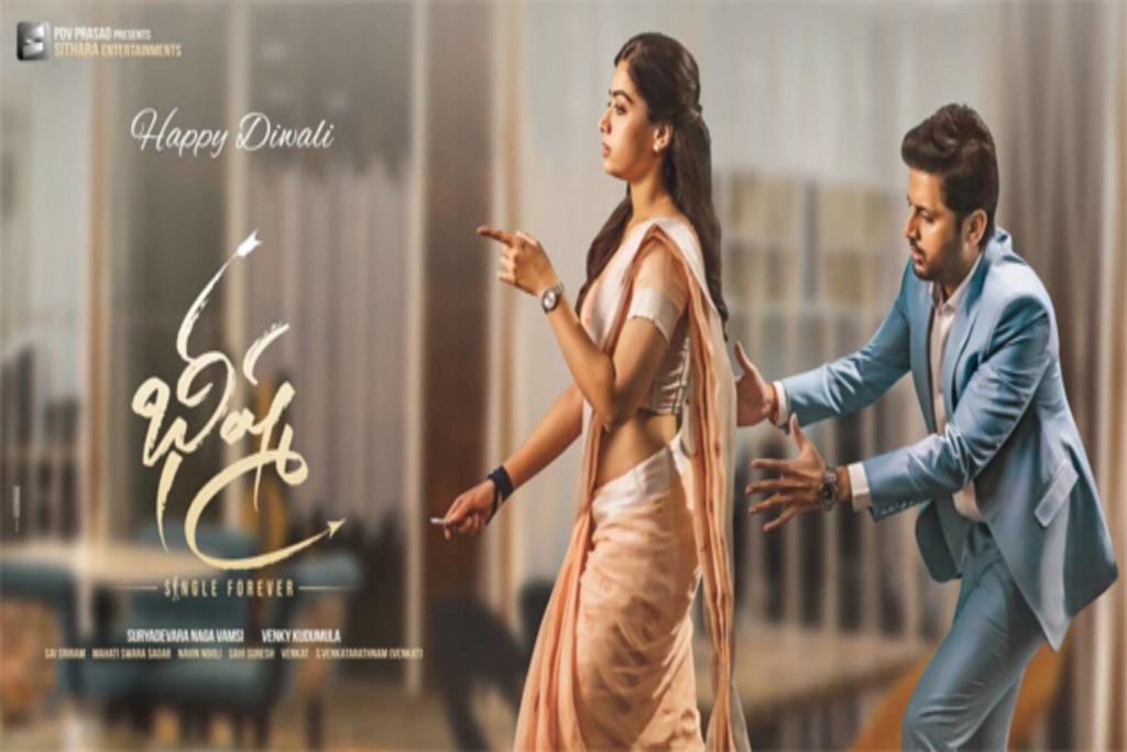 Bheeshma Telugu Romance Comedy Film Rating 3 Filmgappa